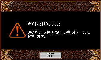 2009.4.4 mingiru-koujyou2.png