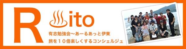 R_rogo600.jpg