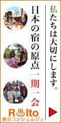 blogsaid_br.jpg