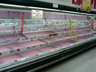 ジャスコ肉加工品商品なし