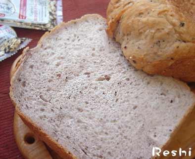 雑穀米のパン