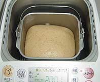 胚芽パン発酵