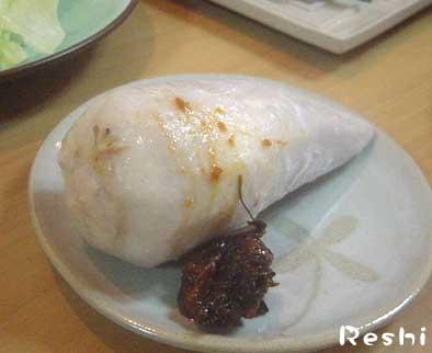 里芋チン味噌