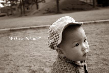 We Love Takumi*