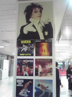 queenforever2