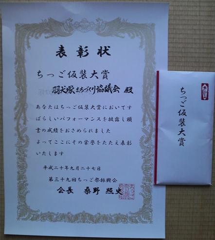 2008.9.27-2.JPG
