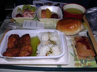 2005台湾 001.jpg