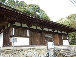 醍醐寺_薬師堂(1)_2010_3_17