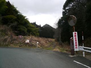 松尾寺(2)_2009_3_2
