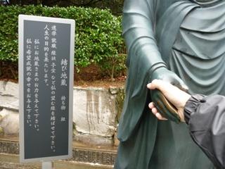 花山院(9)_2009_12_28