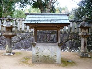 花山院(10)_2009_12_28