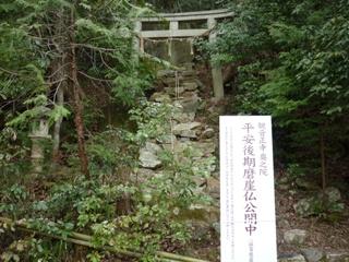 観音正寺(11)_2010_4_1