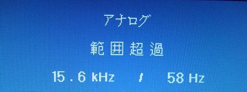 ガーン(T_T)