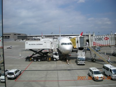 機体が到着