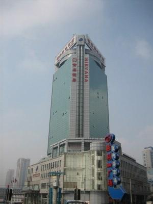 渤海明珠ホテル