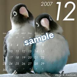 20061115_12.jpg