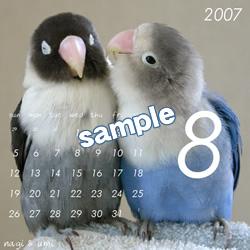 20061115_08.jpg