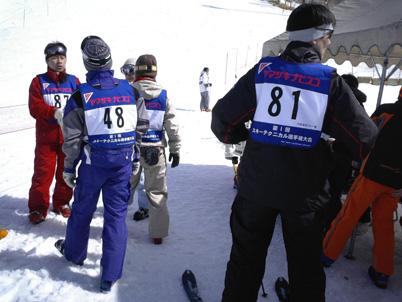 第1回ヤマザキナビスコスキーテクニカル選手権大会とテクニカル講習会