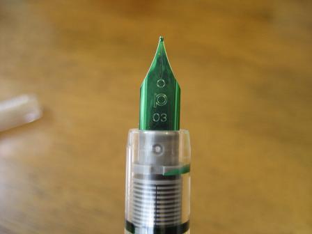 プレピー緑2