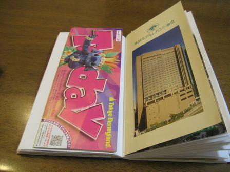 旅行ノート3