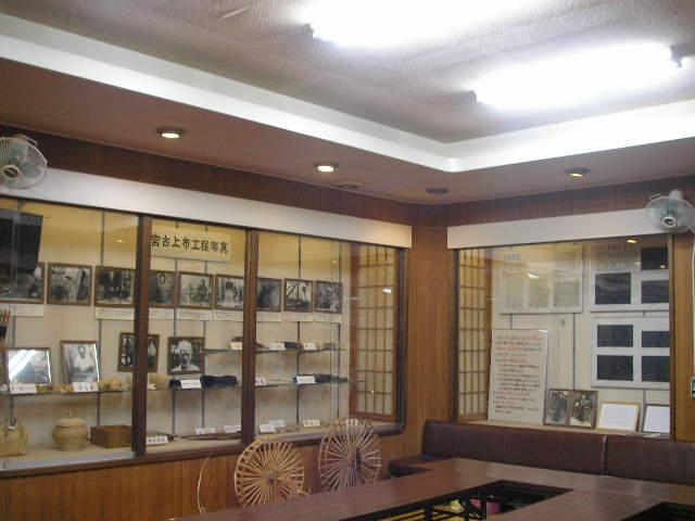 宮古伝統工芸館内