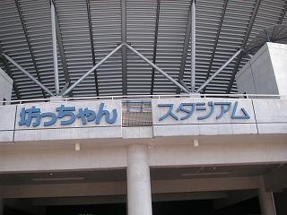 松山1-2.jpg