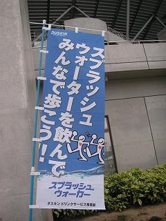 松山2-1.jpg