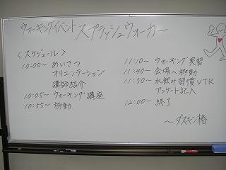 松山2-3.jpg