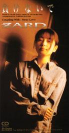 坂井泉水さん