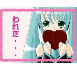 われた・・・_200802100036.jpg
