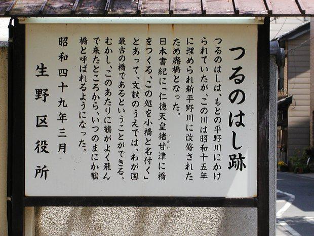 橋解説.jpg