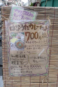 P1040431.JPG