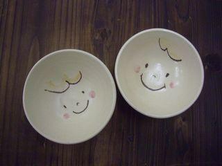 CIMG3557茶碗.jpg