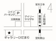 ひだまり地図.jpg