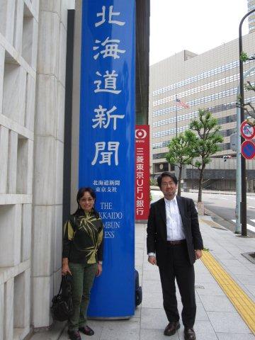 2011_0430市井順子さん大野さん&北海道新聞0009.jpg