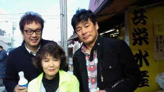 カニ・鮭・メロン!どさんこ旬情報のつぶやき                どさんこのお店に赤井英和 さんと、和泉 修さんが、やって来た♪        (芸能人がご来店)