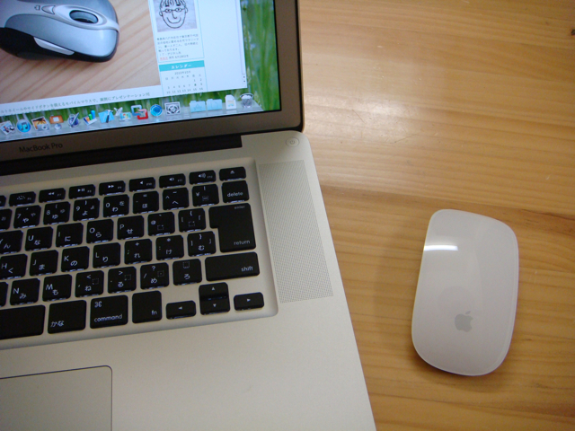 Apple Magic MouseとMacBook Pro