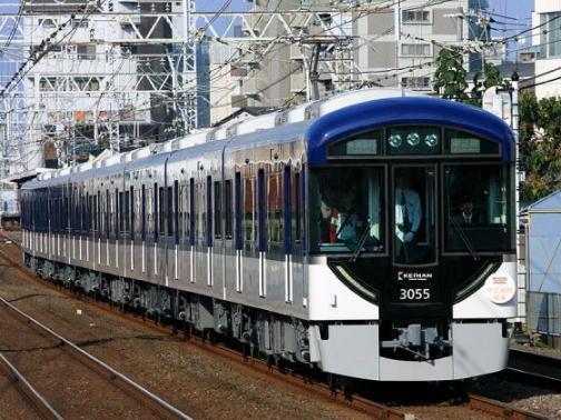 京阪電気鉄道 - リスト表示 - ま...