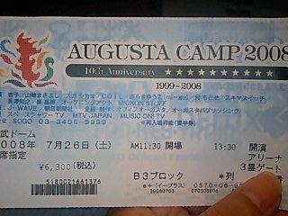 AUGUSTACAMP2008