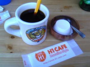 ライオンコーヒー@H1 Cafe