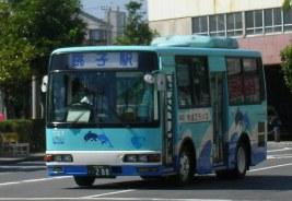 ちばこうバス