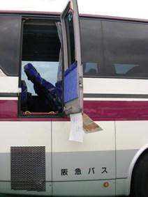 非常扉を開放した阪急バス