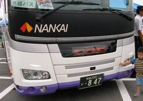 南海バス新セレガ
