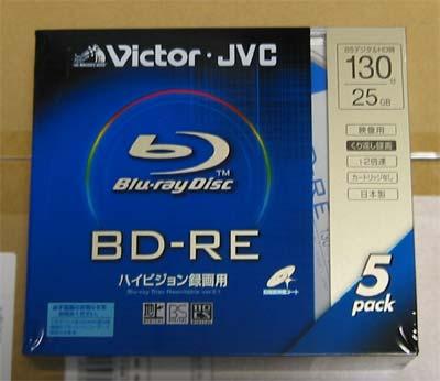 Victor BV-RE130A5(BD-RE 1層メディア 5枚パック)