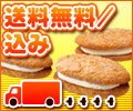 banner_syun03.jpeg