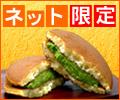 banner_syun04.jpeg