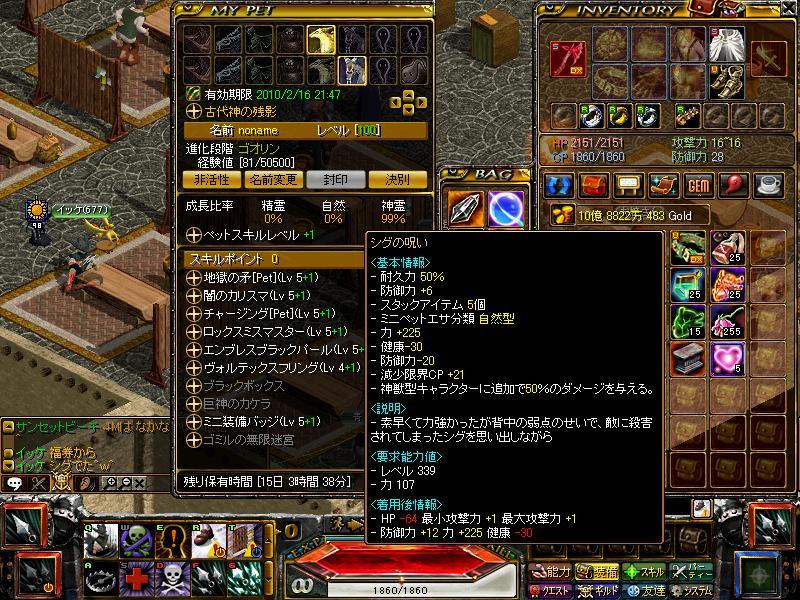 ロト2-1-2.JPG