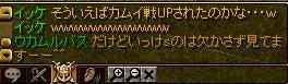 読者様@カムイ.JPG