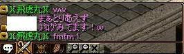 読者様@C様.JPG