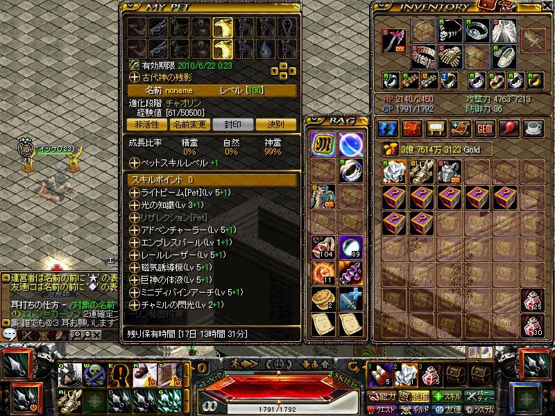 ロト3-1.JPG